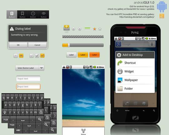 19个免费的UI界面设计工具及资源 - 第10张  | 第五维