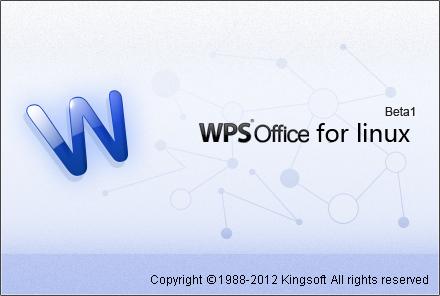 WPS for Linux beta1正式发布公测,原生跨平台、永久免费!_16124952