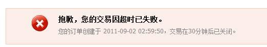 http://images.cnblogs.com/cnblogs_com/zhengyun_ustc/255879/r_clip_image002%20-%20003%e5%89%af%e6%9c%ac.jpg