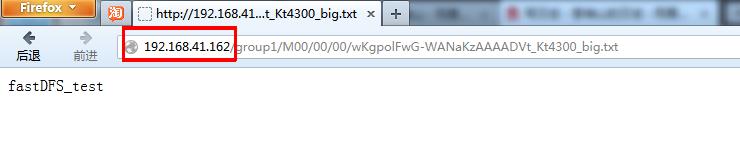 CentOS fastDFS结合nginx的配置以及php端的调用方法 - 李坤山 - 李坤山VS断悬
