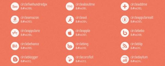 2014年25套新鲜热辣免费的图标字体-来自沈超飞的IT博客 第12张
