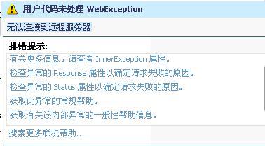 http://static.oschina.net/uploads/img/201411/08113031_2Dud.jpg