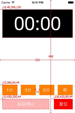 counter_main_ui_metrics.png