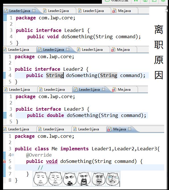 http://static.oschina.net/uploads/space/2015/0211/104021_mk8I_265002.png