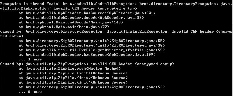 android apk 防止反编译技术第三篇-加密