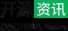 OSCHINA_NEWS