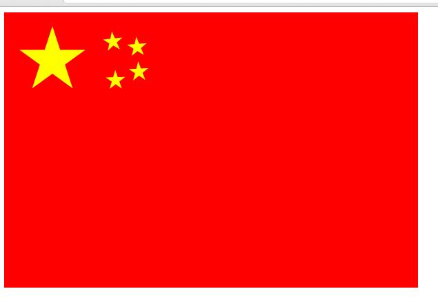 HTML5版国旗 - 代码分享