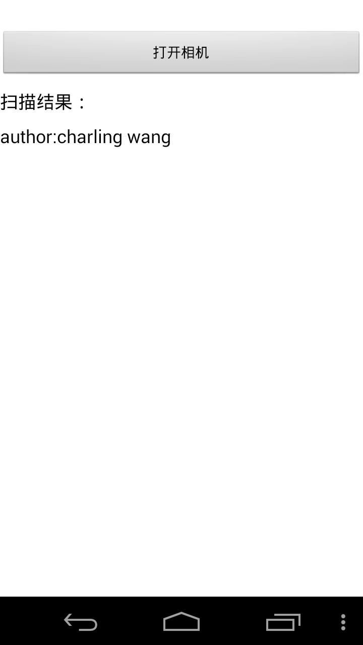 微博怎么查找二维码 微博查找二维码方法-太平洋电脑网