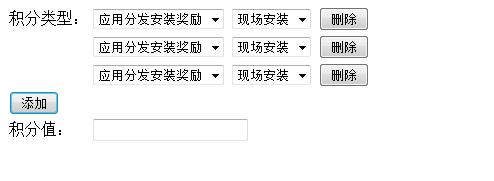 js动态创建select