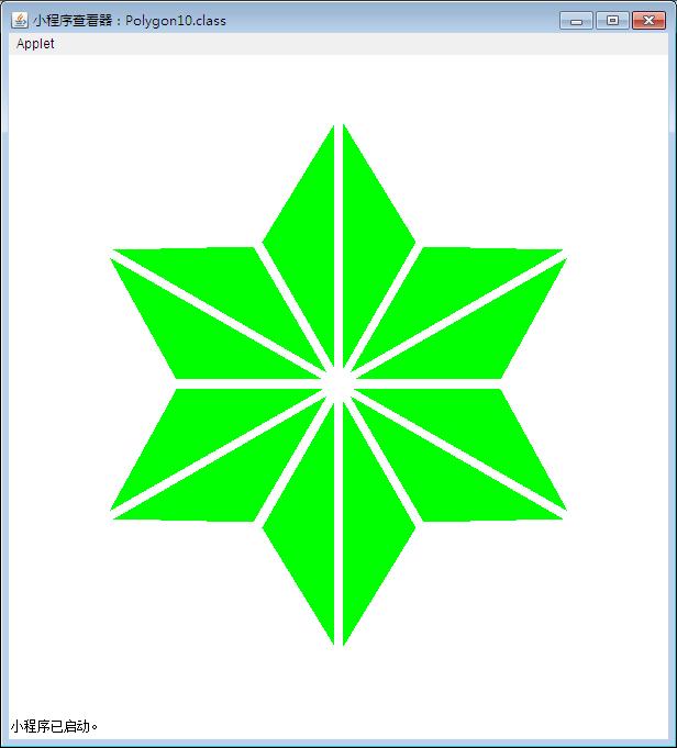book Visual Prolog 7.0 для