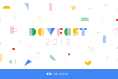 DevFest Beijing 2019