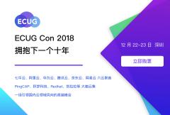 ECUG Con 2018