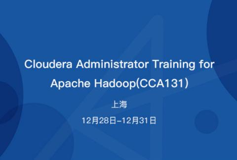 Cloudera Apache Hadoop 管理员培训