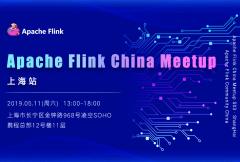 Apache Flink China Meetup -上海站