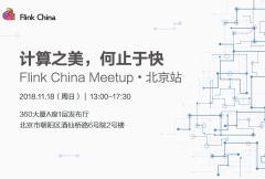 Apache Flink China Meetup·北京站-計算之美,何止于快