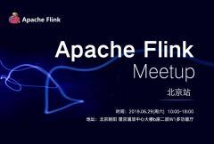 Apache Flink meetup ·北京站