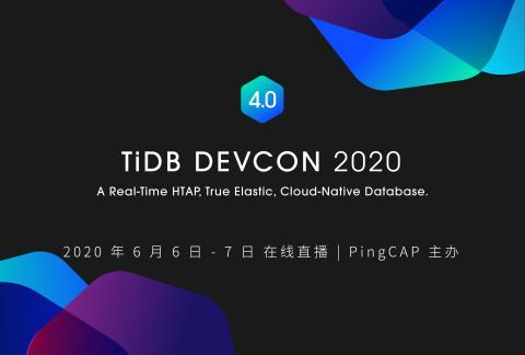TiDB DevCon 2020