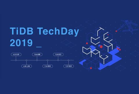 TiDB TechDay 2019 · 杭州站