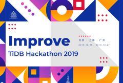 TiDB Hackathon 2019
