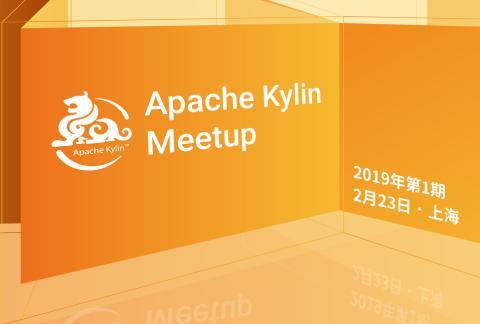 2019年第1期 | Apache Kylin Meetup