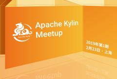 2019年第1期 | Apache Kylin Meetup