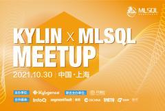 Kylin x MLSQL Meetup
