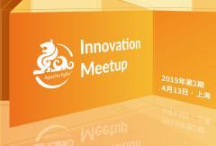 Kylin Meetup 北京站 | 小米、58同城,干货案例等你来!