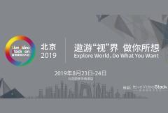 LiveVideoStackCon2019音视频技术大会北京站