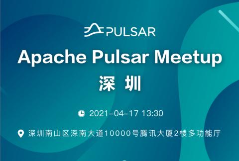 Apache Pulsar Meetup 深圳站