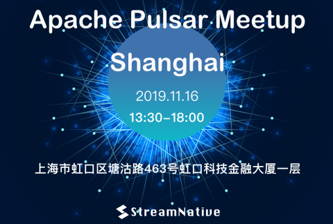 Apache Pulsar Meetup | 上海站