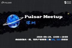 Apache Pulsar Meetup | 深圳站