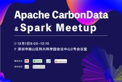 Apache CarbonData & Spark Meetup