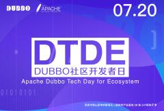【Dubbo 开发者日深圳站】这可能是微服务开发者们最关注的技术盛宴