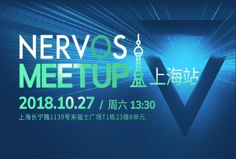 Nervos CKB: The Layer1 Blockchain | 上海站