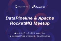北京站   DataPipeline & Apache RocketMQ Meetup