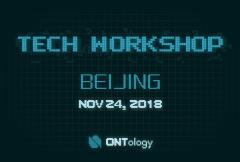 本體Ontology技術Workshop @ 北京