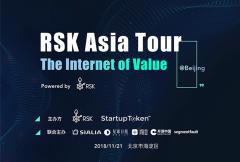 RSK: 區塊鏈價值互聯網亞洲行