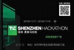 TechCrunch Hackathon 2018 深圳黑客马拉松