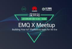 EMQ X Meetup 深圳