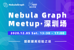 深圳 Meetup | 图数据库经验之谈