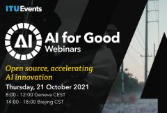 "AI for Good峰会 ""开源,加速人工智能技术创新""线上论坛"