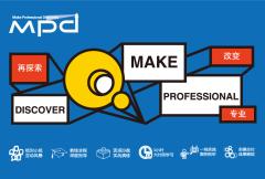 2017年第34届MPD软件工作坊,与超过500位研发团队带头人共同成长!