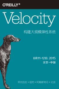 Velocity China 2015