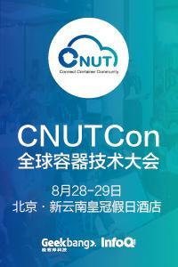 CNUTCon全球容器技术大会