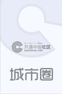 【长沙敏捷沙龙】创业产品团队沟通协作分享