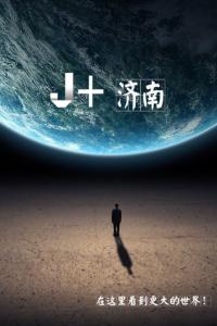 【J+】移动互联网沙龙——Android图形系统与推荐系统实战分析
