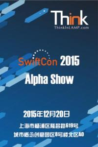 SwiftCon 2015
