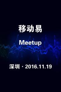 开源APP后台+前端框架【移动易】-- Meetup