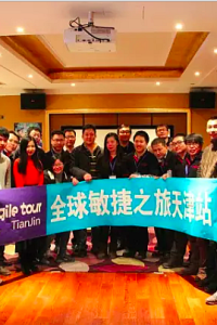 敏捷之旅2016天津站报名