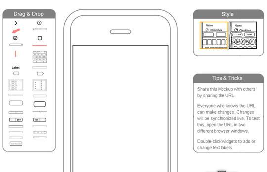 19个免费的UI界面设计工具及资源 - 第12张  | 第五维